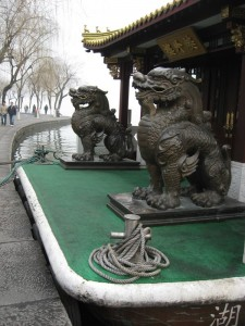 Lions on the Stern